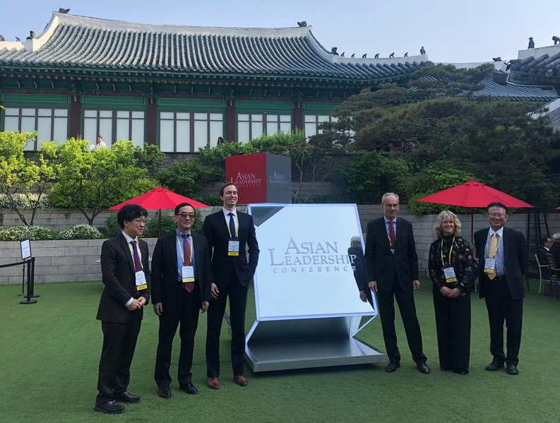 The Asian Leadership Conference 2019 - Korea 1
