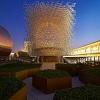 UK Pavilion by Night Gold, courtesy of UKTI